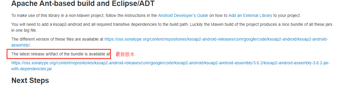 Android 调用 .net WevService.png