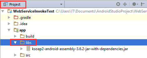 Android 调用 .net WevService2.png